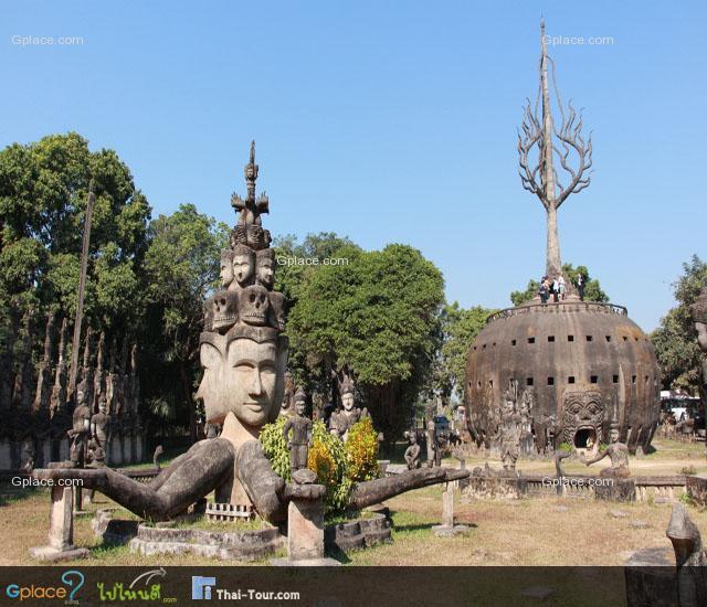 พุทธอุทยาน Buddha Park Viengchan