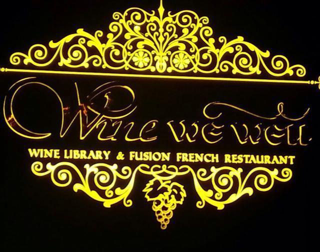 WineWeWell