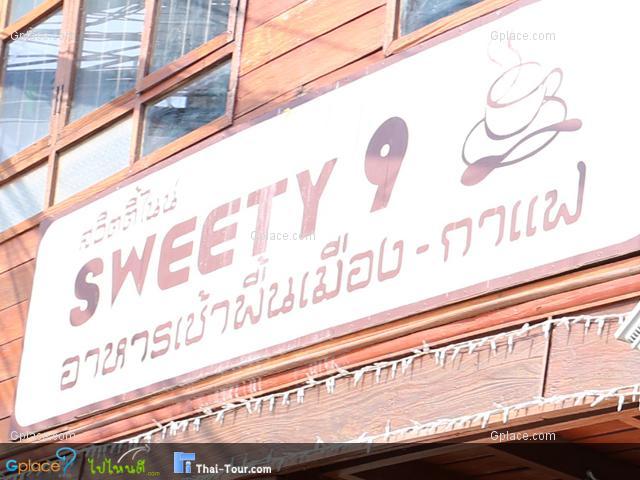 Sweety9
