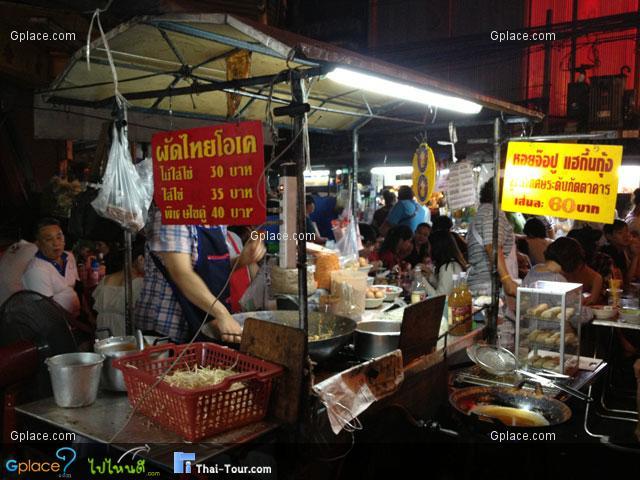 ผัดไทยโอเคตลาดเก่า