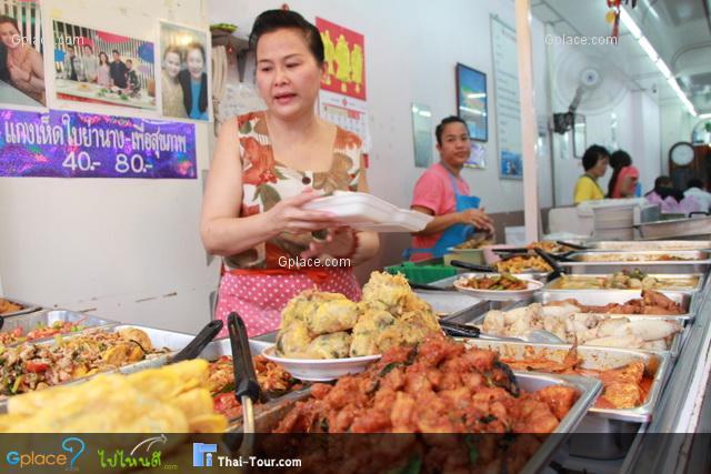 ร้านอาหารไทยกาญจนา