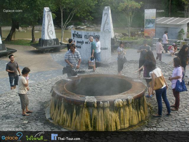 บ่อน้ำร้อนรักษะวาริน