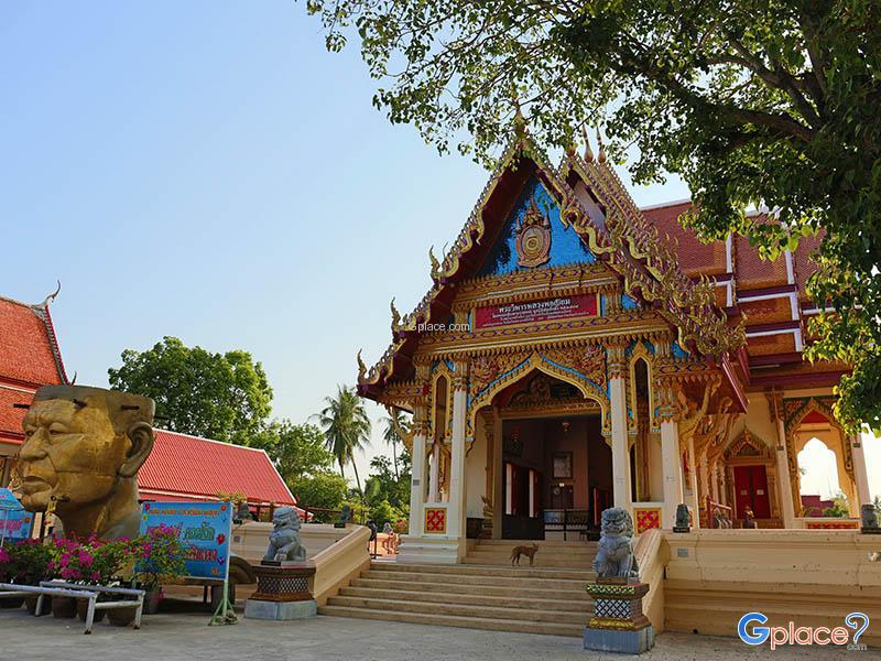 Wat Ko Lak