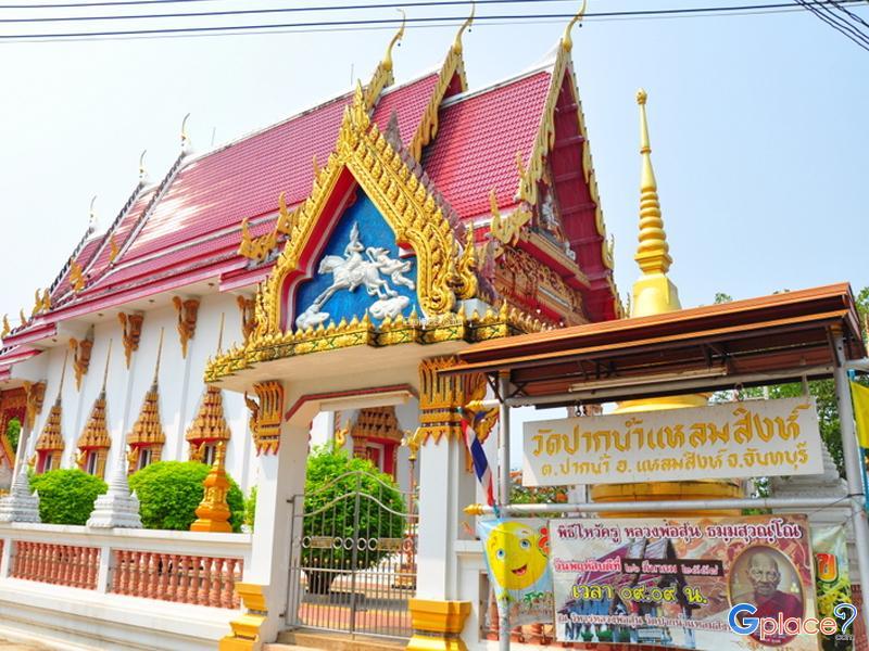 Wat Pak Nam Laem Sing