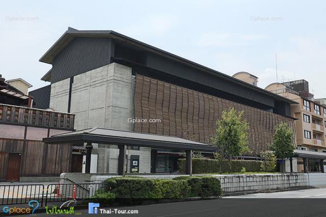 พิพิธภัณฑ์ริวโคคุ