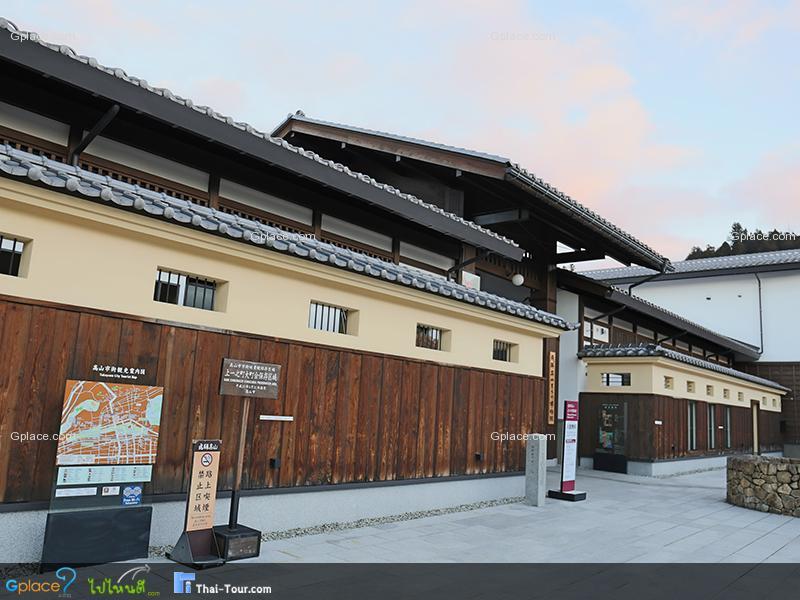 พิพิธภัณฑ์ประวัติศาสตร์และศิลปะทาคายาม่า Takayama Museum of History and Art