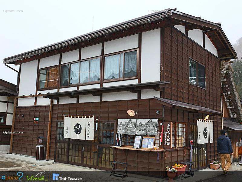 ร้าน Teuchi Soba Dokoro Nomura