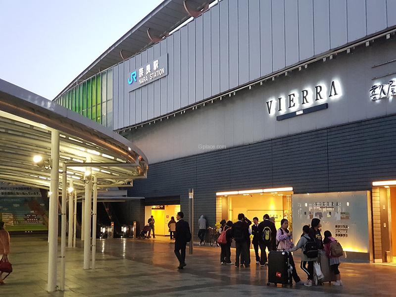 สถานีรถไฟ นารา Nara JR Station