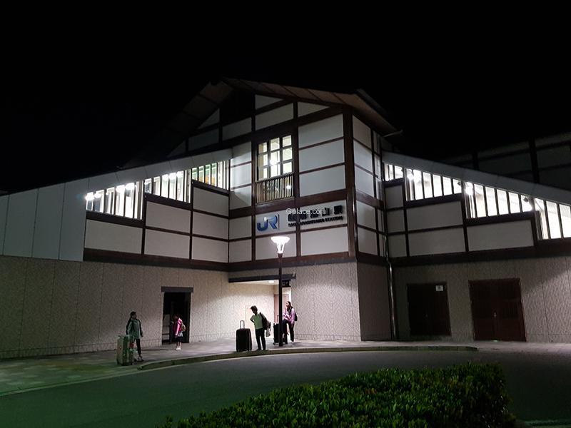Saga Arashiyama Station
