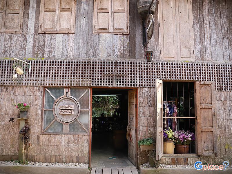 บ้านฮิมห้วย ลุงปุ๊ดป้าเป็ง
