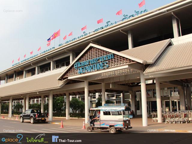สนามบินลาว