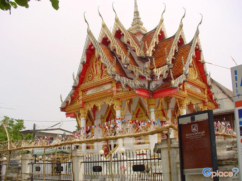 Wat Tri Phum Nakhon Phanom
