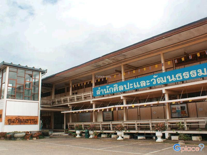 Rajabhat Nakhon Ratchasima Arts and Culture Center
