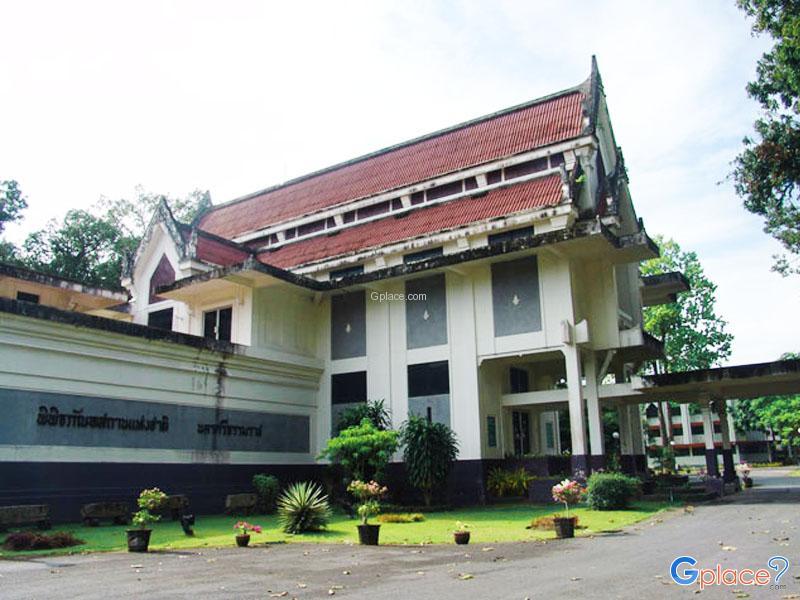 National Museum Nakhon Si Thammarat