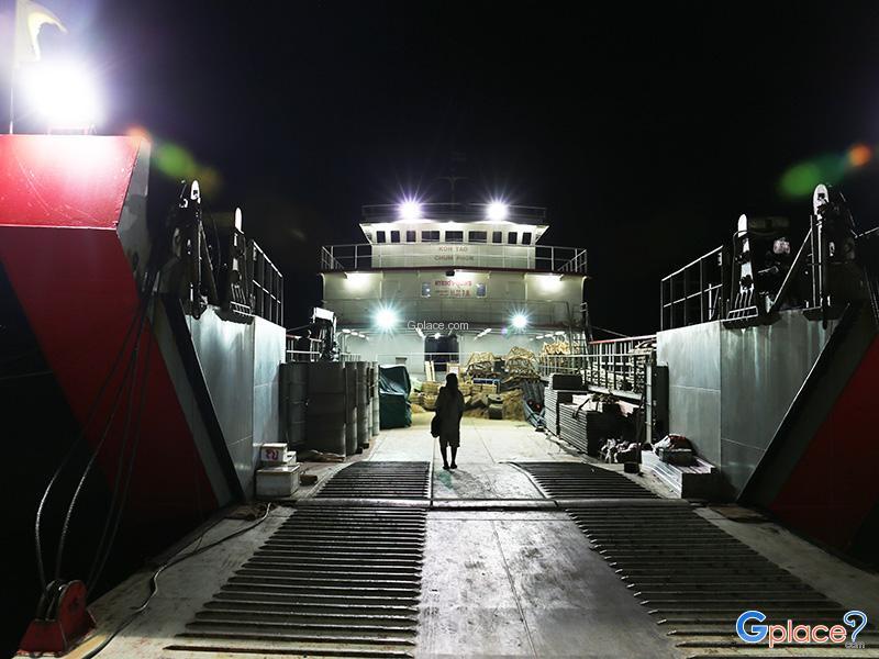 ท่าเรือพรทวีสิน1