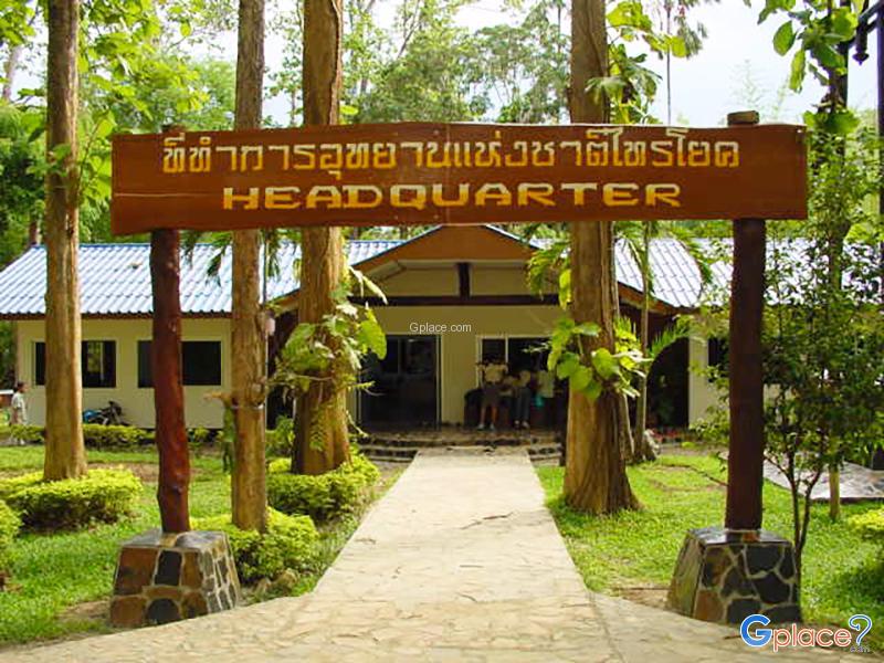กาญจนบุรี 1 อำเภอ 1 สถานที่ท่องเทียว