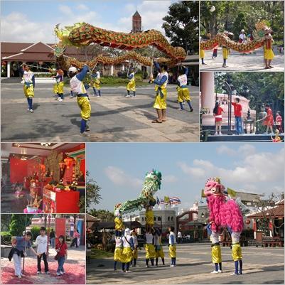 งานตรุษจีน ณ พิพิธภัณฑ์ช้างเอราวัณ