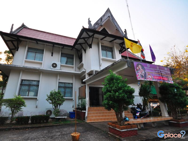 Chanthaburi Cultural Center