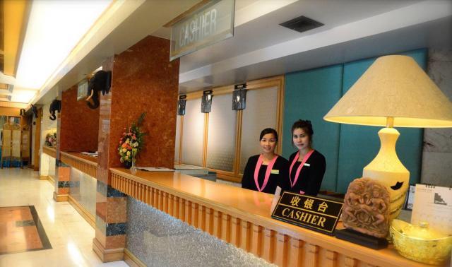โรงแรม รัชดา ซิตี้