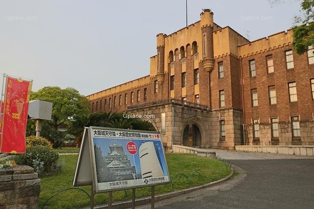 พิพิธภัณฑ์ปราสาทโอซาก้า