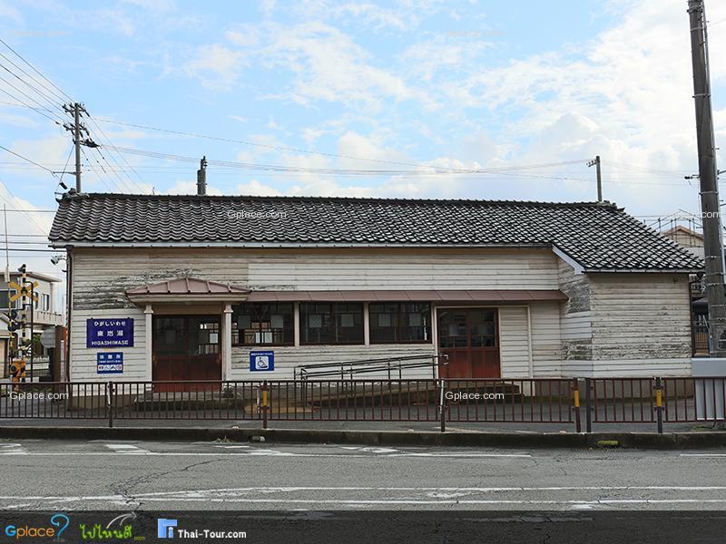 จุดจอดรถราง ฮิกะชิวาเซะ Higashiwase Tram Stop