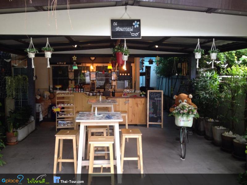 ร้านกาแฟบ้านสวน  29