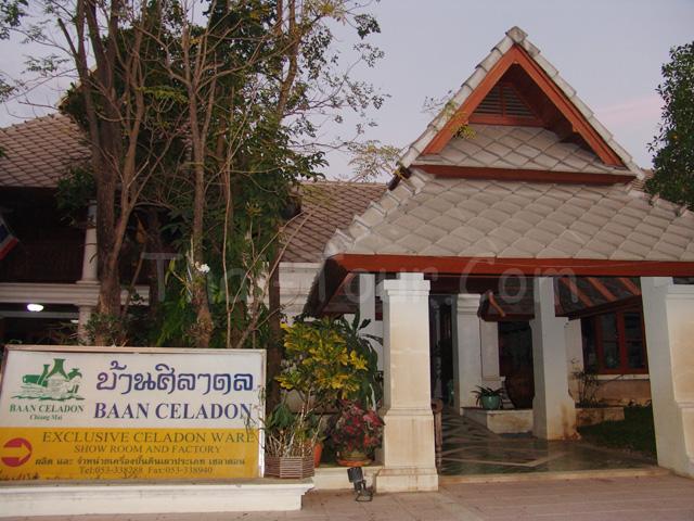 โรงงานไทยศิลาดล