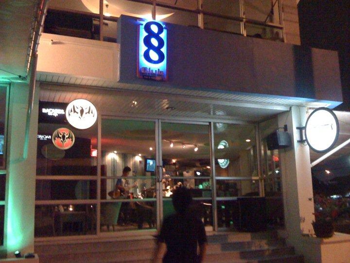 ร้าน 88 club