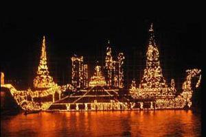 ไหลเรือไฟนครพนม ปี 2553