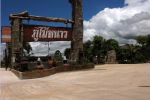 Phu Mai Nao 度假村