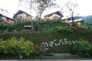 Phu Chi Fah 住宿