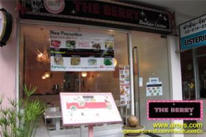 the berry boutique cuisine
