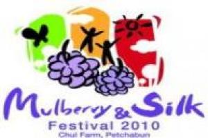 เทศกาลมัลเบอรี่ ซิลค์ 2010