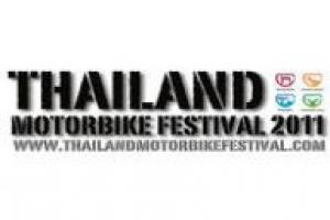 งาน bangkok motor festival