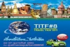 เที่ยวทั่วไทย ไปทั่วโลก