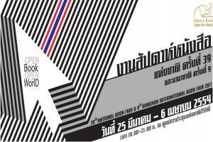 bangkok international book fair