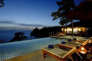 秘悬崖度假村和餐厅
