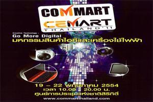 commart cemart thailand