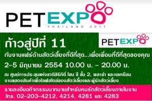pet expo thailand