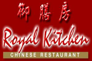 ร้านอาหารจีน โรยัล คิทเช่น