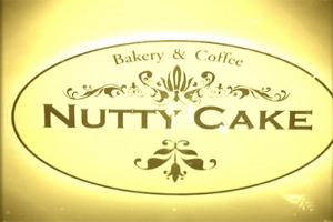 nutty cake bakery coffee
