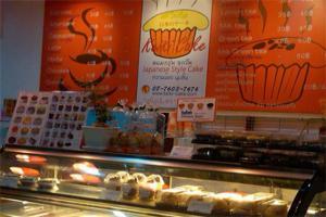 Keiki Cake