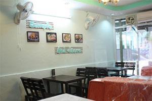 ร้านอาหารฮาวาอาหารอิสลาม