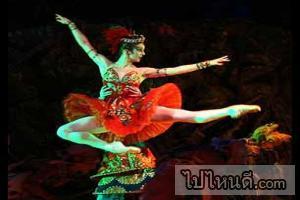 มหกรรมศิลปะการแสดงและดนตรีนานาชาติ กรุงเทพฯ