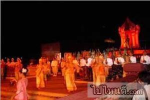 เทศกาลบุญสารทเดือนสิบและงานกาชาดประจำปี2554