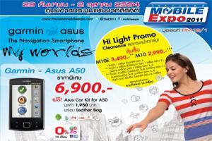 thailand mobile expo showcase