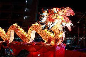 เทศกาลตรุษจีนราชบุรีไชน่าทาวน์ ประจำปี