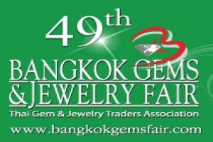 49th bangkok gems and jewelry fair 2012