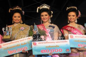 ประเพณีสงกรานต์ไทยมอญปากเกร็ด