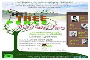 งานดนตรี help tree peace music love story